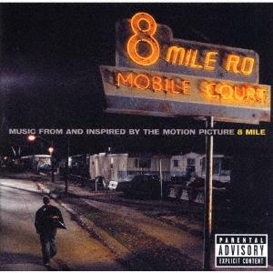 8マイル ミュージック・フロム・アンド・インスパイアード・バイ・ザ・モーション・ピクチャー<6ヶ月期間 CD