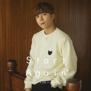 Start Again<初回限定仕様> 12cmCD Single