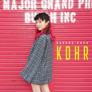 KDHR<TYPE-B> CD
