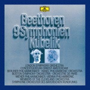 ベートーヴェン:交響曲全集 [SACD[SHM仕様]]<生産限定盤> SACD