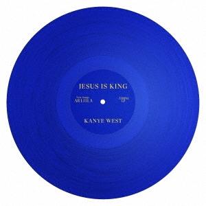 ジーザス・イズ・キング CD