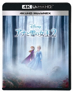 アナと雪の女王2 4K UHD MovieNEX [4K Ultra HD Blu-ray Disc+Blu-ray Disc] Ultra HD