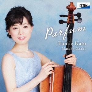 Parfum パルファム CD