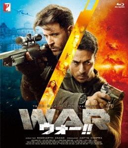 WAR ウォー!! Blu-ray Disc