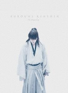 るろうに剣心 最終章 The Beginning 豪華版<初回生産限定版> DVD