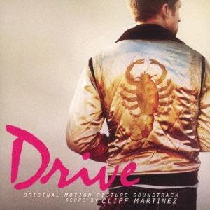 Cliff Martinez/ドライヴ オリジナル・サウンドトラック<期間生産限定盤>[SICP-5991]