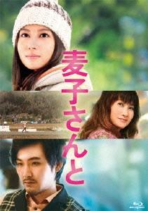 吉田恵輔/麦子さんと 特別版 [Blu-ray Disc+DVD] [TCBD-0356]