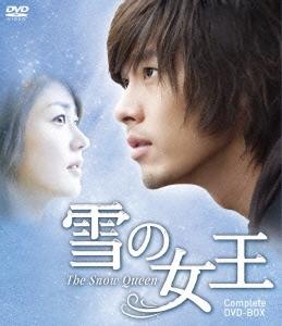 雪の女王 コンプリートDVD-BOX DVD