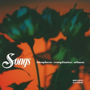 Songs/biosphere compilation album