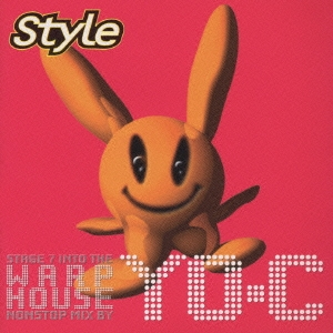 STYLE STAGE 7 INTO TEH WARP HOUSE