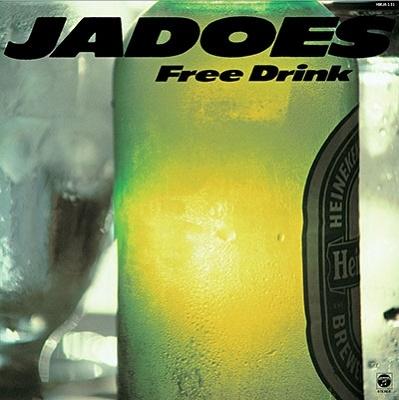 Free Drink<レコードの日対象商品/数量限定盤> LP