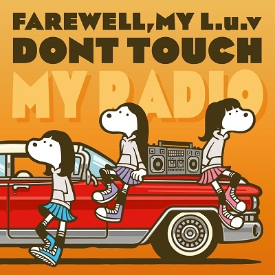 DONT TOUCH MY RADIO