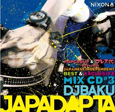 DJ BAKU/POPGROUP &ブレス式 presents,JAPADAPTA Vol.3 Mixed by DJ BAKU[POP-145]