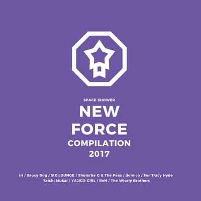 SPACE SHOWER NEW FORCE COMPILATION 2017 [CD+DVD]