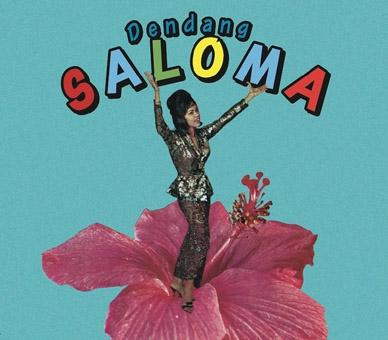 ポリネシア・マンボ~南海の国際都市歌謡 CD