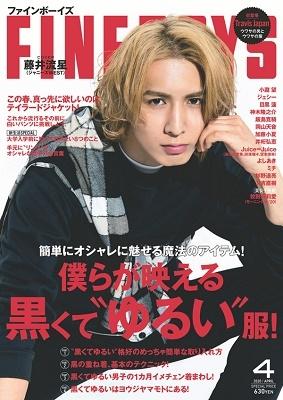 FINEBOYS 2020年4月号 Magazine