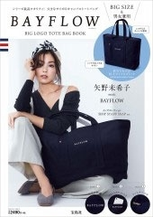 BAYFLOW BIG LOGO TOTE BAG BOOK Book