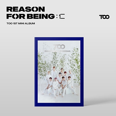 Reason For being: 仁: 1st Mini Album (uTOOpia Ver.) CD