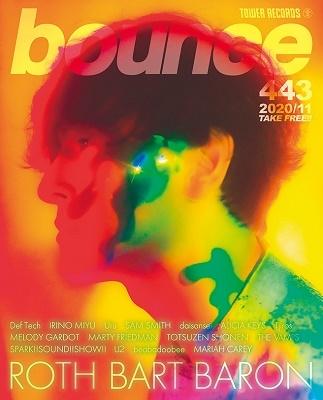 bounce 2020年11月号<オンライン提供 (限定200冊)>