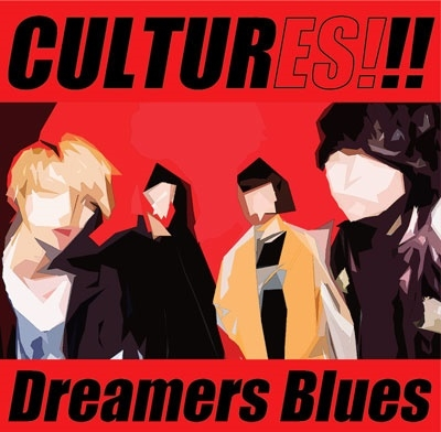 Dreamers Blues