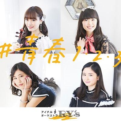 RY's/#青春1・2・3 (TYPE-B)[YESC-1021]