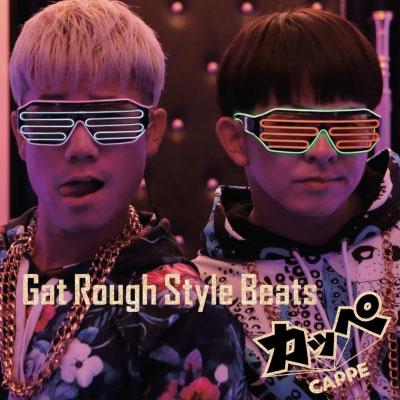 カッペ/Gat Rough Style Beats[BAKKY-0148]