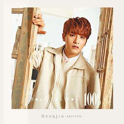 100% (Korea)/Song for you メンバー別ジャケット盤 (ヒョクジン)<初回限定盤>[OKCK-05018]
