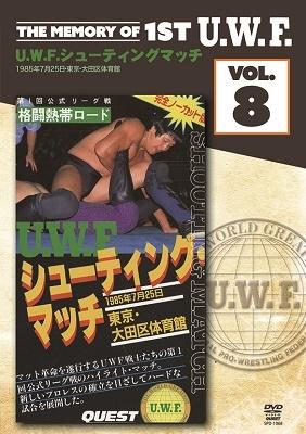 The Memory of 1st U.W.F. vol.8 U.W.F.シューティングマッチ 1985.7.25 東京・大田区体育館[SPD-1068]