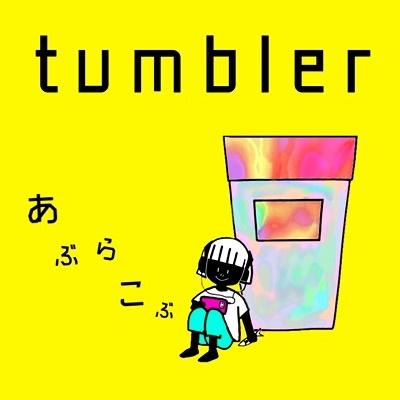 tumbler CD