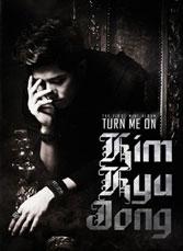 Kim Kyu Jong/Turn Me On : Kim Kyu Jong Mini Album Vol. 1[L100004356]