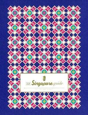 朝日新聞出版/Singapore guide 24H[9784023339781]