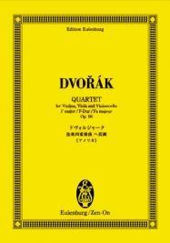 ドヴォルジャーク 弦楽四重奏曲 へ長調 「アメリカ」 オイレンブルク・スコア[4118940280]