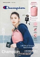 Champion SPECIAL BOOK -Pink Ver.- Book
