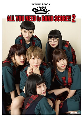 BiSH / ALL YOU NEED is BAND SCORE!! 2 Book