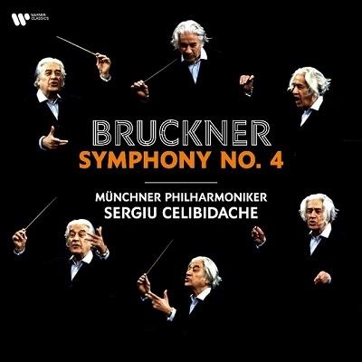 ブルックナー: 交響曲第4番<限定盤>