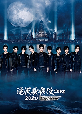 滝沢歌舞伎 ZERO 2020 The Movie<通常盤/初回限定スリーブ仕様> DVD