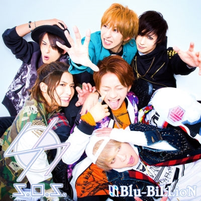 Blu-BiLLioN/S.O.S. [CD+DVD]<初回盤A>[RSCD-204]