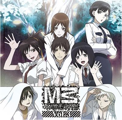 矢作紗友里/ラジオCD「M3~ソノ黒キラジオ~」Vol.3 [CD+CD-ROM] [TBZR-0321]