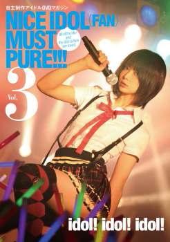 NICE IDOL (FAN) MUST PURE!!! vol.3[NIFMP-0003]