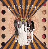 ELEKIBASS/Garden Party EP [7inch+CD]<数量限定盤>[WAKRD-058]