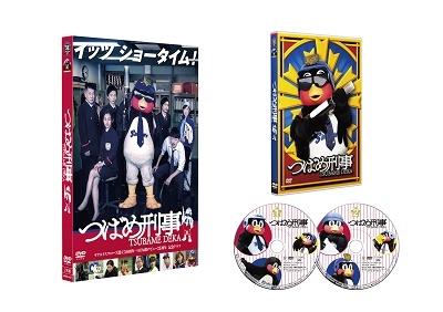つばめ刑事 DVD-BOX DVD