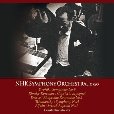 ドヴォルザーク: 交響曲第9番 Op.95「新世界より」; リムスキー=コルサコフ: スペイン奇想曲 Op.34, 他