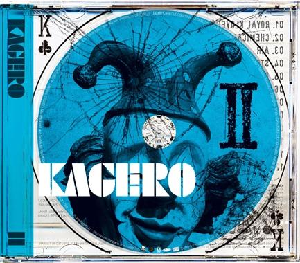 KAGERO/KAGERO II[RAGC-003]