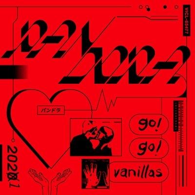 PANDORA<通常盤> CD