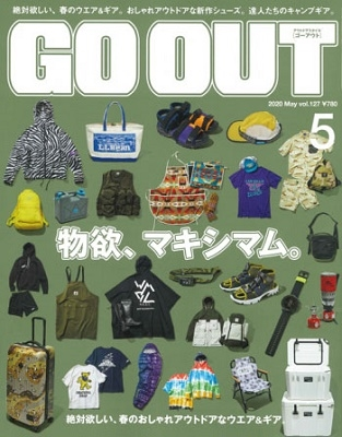 OUTDOOR STYLE GO OUT 2020年5月号 Magazine