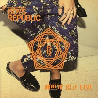 Boys Republic (少年共和国)/Dress Up: 3rd Single[DK0807]
