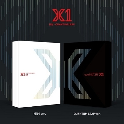 飛翔: Quantum Leap: 1st Mini Album (ランダムバージョン) CD