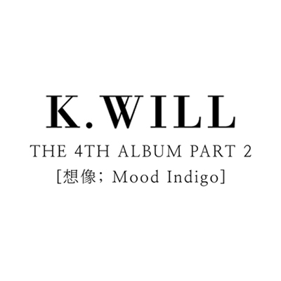 想像 : Mood Indigo: 4th Album Part.2 CD
