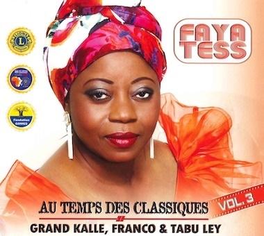 Faya Tess/いにしえのルンバ・コンゴレーズ〜グラン・カレ、フランコ、タブー・レイを歌う[FMSI-24038]