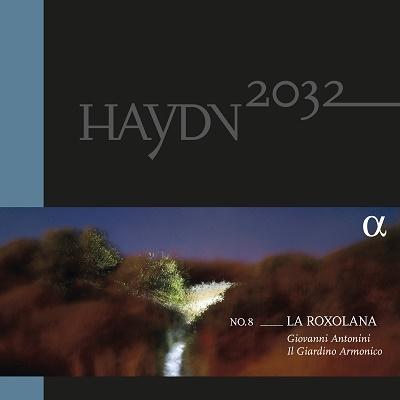 HAYDN2032 第8集 - 第28番、第43番、第63番